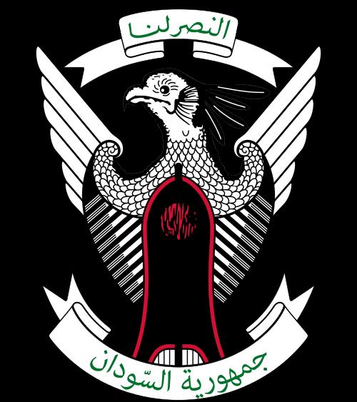 500px-Emblem_of_Sudan.svg